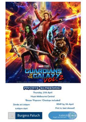 private screening invitation